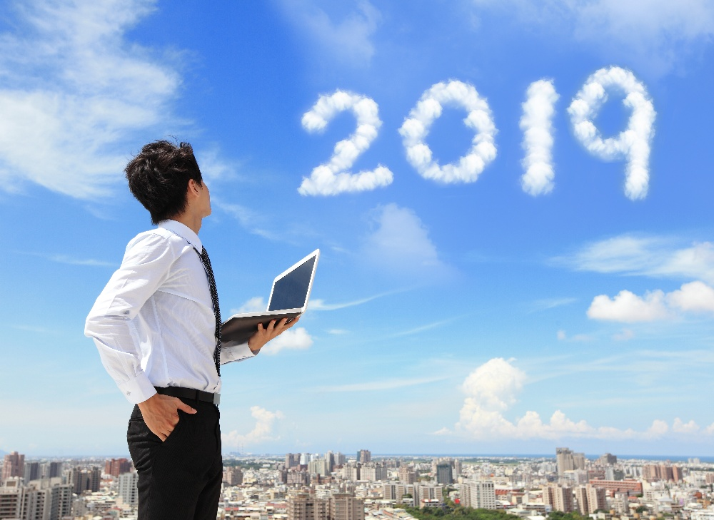 5 Cloud Computing Trends to Expect In 2019 - Featured Image